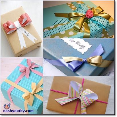 ленты в упаковке подарков