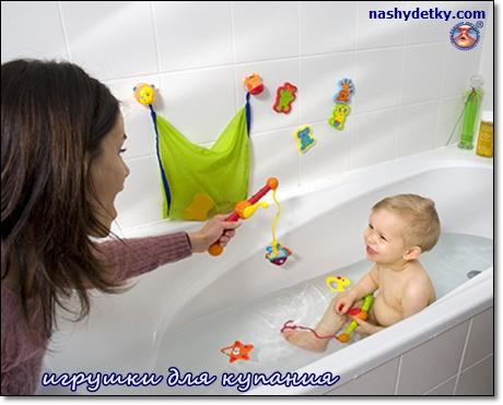 детская удочка для купания