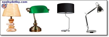 выбираем настольную лампу для школьника