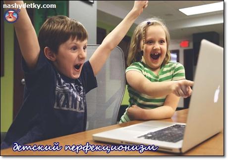 синдром отличника у детей